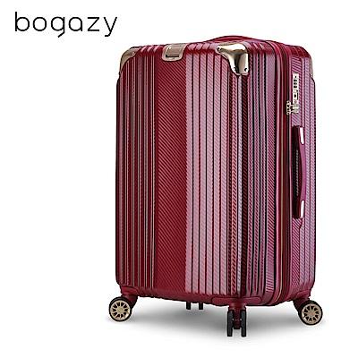 Bogazy 眩光迷情 26吋防爆拉鍊可加大編織紋行李箱(暗紅金)