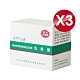 Nasa lWash 士康洗鼻鹽(24包X3盒)共72包 product thumbnail 1