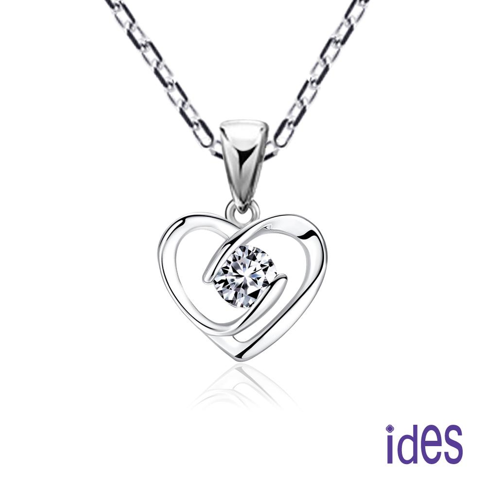 ides愛蒂思 15分E/VS1八心八箭完美車工鑽石項鍊/愛心