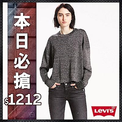 Levis 針織毛衣 女裝 羊毛 寬鬆短版 落肩設計 氣質銀黑