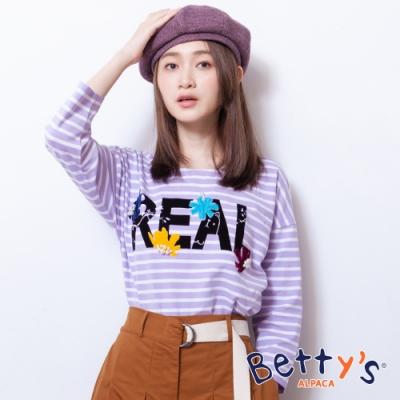 betty's貝蒂思 立體絨布珠飾條紋T-shirt(紫色)