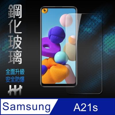 【HH】鋼化玻璃保護貼系列 Samsung Galaxy A21s (6.5吋)(全膠貼合內縮版)