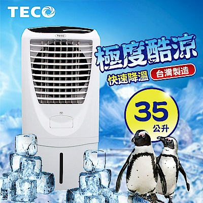 TECO東元 35L負離子水冷扇 XYFXA3503