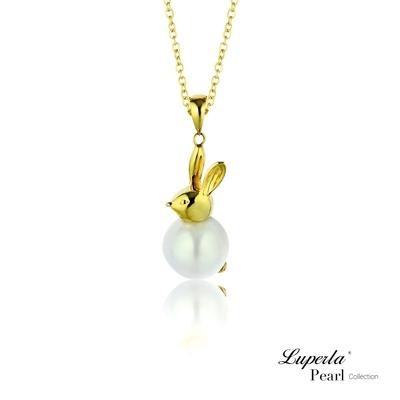 大東山珠寶 18K金 南洋珍珠項鍊 迷人經典 圓球小兔