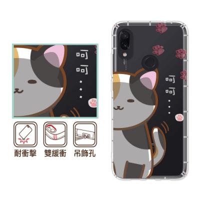 反骨創意 Xiaomi 紅米 Note7 彩繪防摔手機殼 Q貓幫-花主兒