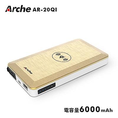 Arche艾鉅 AR-20QI 無線救車行動電源