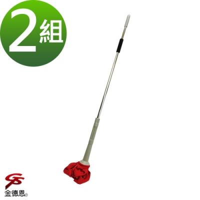 金德恩 台灣專利製造 2組潔淨自擰式乾溼兩用旋轉拖把132cm