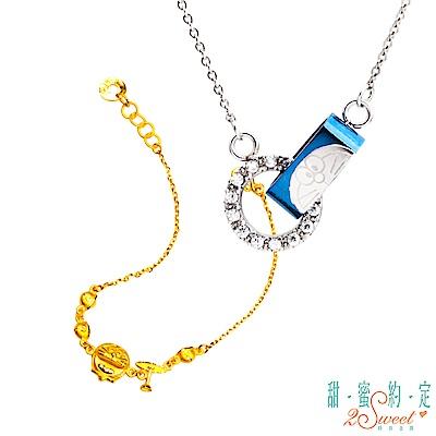 甜蜜約定 Doraemon 心的旋律哆啦A夢白鋼項鍊+竹蜻蜓黃金手鍊