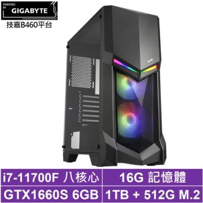 技嘉B460平台[虛空武官]i7八核GTX1660S獨顯電玩機