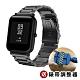 華米 Amazfit 米動手錶青春版 20mm 不鏽鋼金屬替換錶帶 (贈錶帶調整器) product thumbnail 1