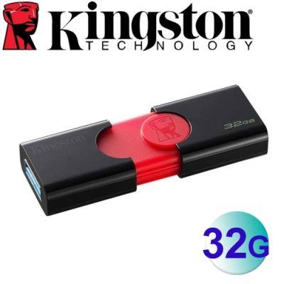 Kingston 金士頓 32GB DataTraveler 106 隨身碟 DT106