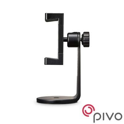 PIVO Smart Mount 手機底座支架│需搭配 Pivo Pod或腳架使用