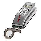 G-PLUS 可壁掛來電顯示有線電話 LJ-1705W