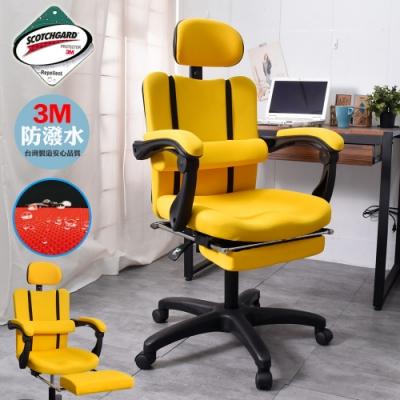 凱堡 3M防潑水連動高背頭靠附滾腰腳靠電腦椅 辦公椅 書桌椅
