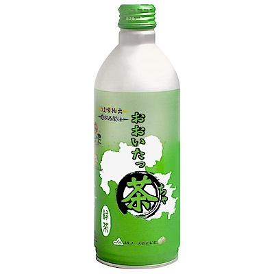 JA大分 大分綠茶(490g)