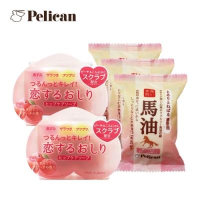 Pelican 馬油潤澤美膚皂80gx3入+我愛蜜桃臀角質暗沉調理皂80gx2入