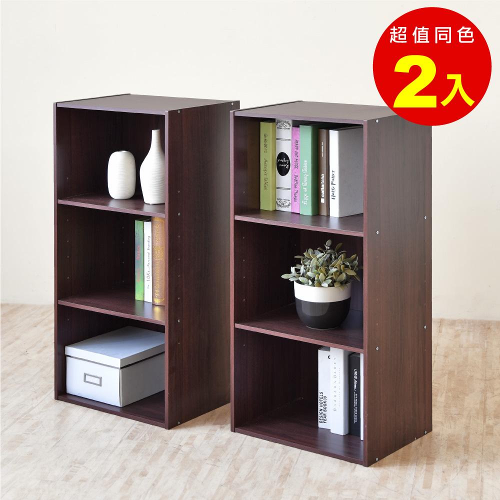 《HOPMA》DIY巧收可調式三空櫃-1箱2入-寬41 x深30 x高92cm