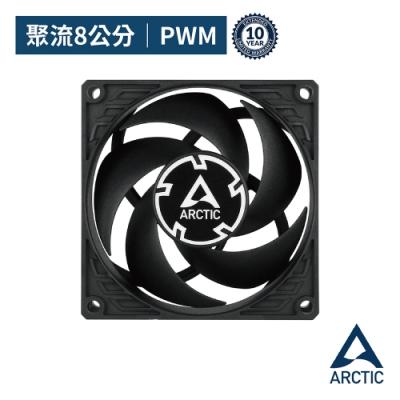 【ARCTIC】P8 PWM 8公分旋風扇 樂維科技原廠公司貨 (AC-P8M)