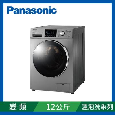 國際牌變頻溫水滾筒洗衣機