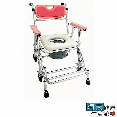 海夫健康生活館 恆伸 鋁合金 防傾 收合式洗澡便椅 座位可調高低功能(ER-4542-1)