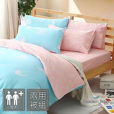 GLDEN-TIME-卓別林的甜點-100%純棉兩用被床包組(加大)