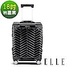 ELLE CHOCOLATE經典鋁框系列-18吋霧面ABS+PC行李箱- 岩墨黑 EL31203