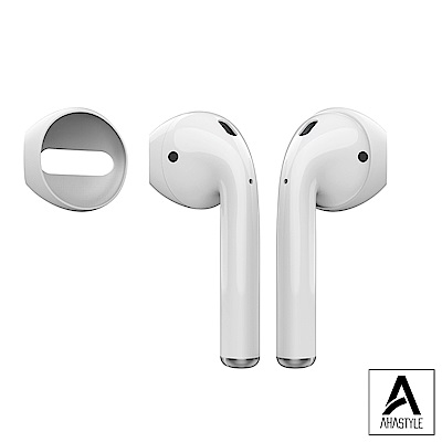 AHAStyle AirPods 超薄防滑耳機套-白(可收納進充電盒)