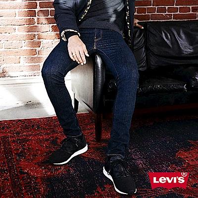 Levis 男款 519 低腰超緊身窄管牛仔長褲 原色丹寧 彈性布料