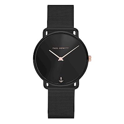 PAUL HEWITT Ocean Line船錨風尚米蘭帶手錶-黑/33mm