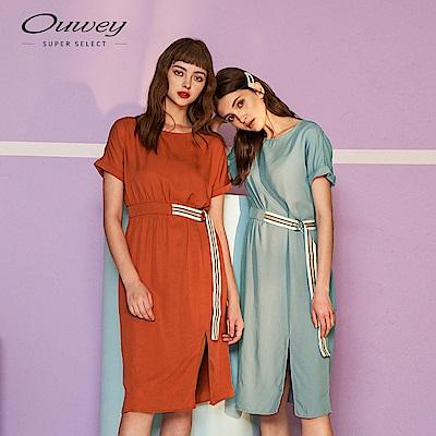 [獨家日限定]OUWEY歐薇 萊賽爾纖維條紋腰帶洋裝(藍/磚)