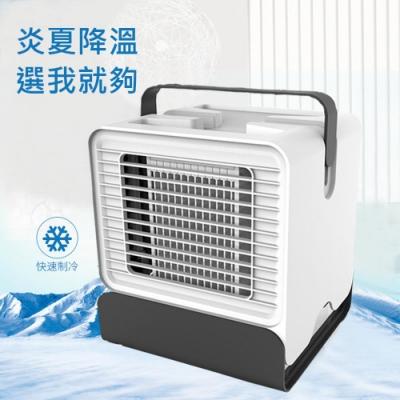 日創優品 負離子制冷空調風扇/冷風機/風扇(白色)