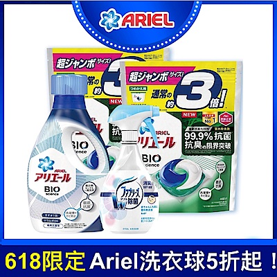 P&G 抗菌洗劑品牌週下殺5折