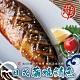 顧三頓-日式蒲燒鯖魚鯖魚片x5片(每片140g±10%) product thumbnail 1