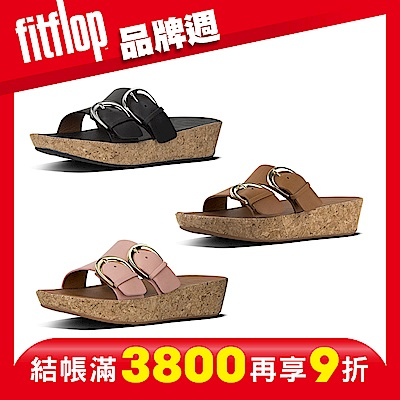 [品牌週限定] FitFlop DUO-BUCKLE SLIDE SANDALS-LEATHER 雙扣環雙帶式涼鞋(共三色)