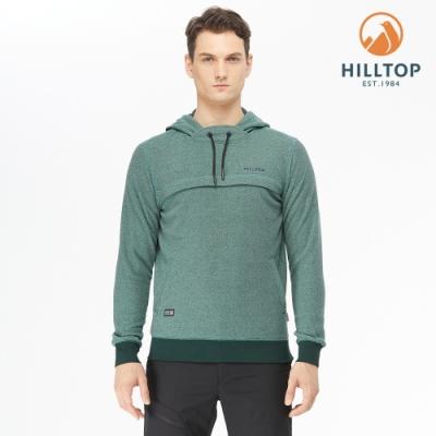 【hilltop山頂鳥】男款POLYGIENE抗菌連帽保暖刷毛上衣H51MJ5海龜綠麻花