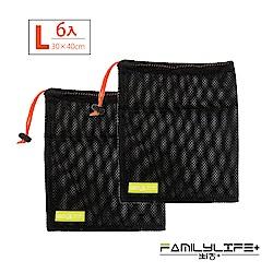 FL生活+ (6入組)超耐磨透氣束口收納袋-30*40公分