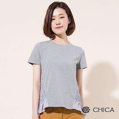 CHICA 玩心少女拼接條紋緹花荷葉襬上衣(2色)