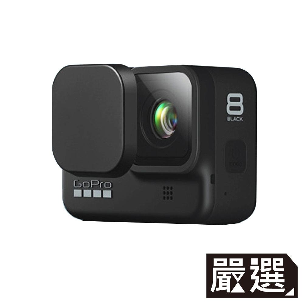 嚴選 GoPro HERO8 防塵防刮防潑水鏡頭保護蓋 2入