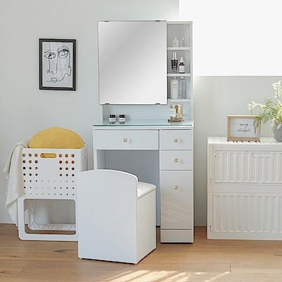 完美主義 美學大空間收納化妝桌椅組/化妝台/化妝椅(2色)