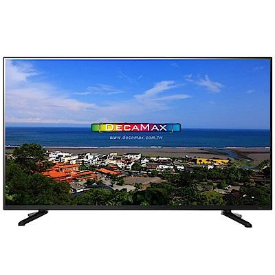 DECAMAX 50吋 FULL HD 1080P液晶顯示器 DMJ-5000A