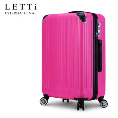 LETTi 燦爛光輝 25吋拉練行李箱(亮麗桃)