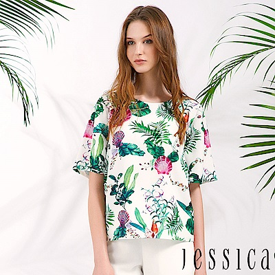 JESSICA - 繽紛植物印花設計上衣(白)