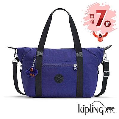 Kipling 斜背包 靛紫素面-大