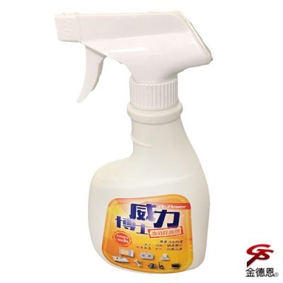 金德恩 台灣製造 強效除焦去油清潔劑1瓶350ml