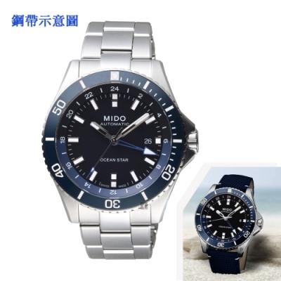 MIDO美度 Ocean Star 海洋之星 GMT潛水錶+原廠鋼帶  M0266291705100