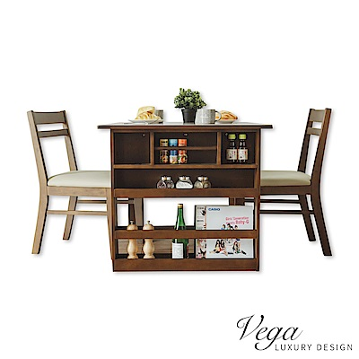 Vega 莫特伸縮式收納餐桌椅組/1桌2椅(2色)
