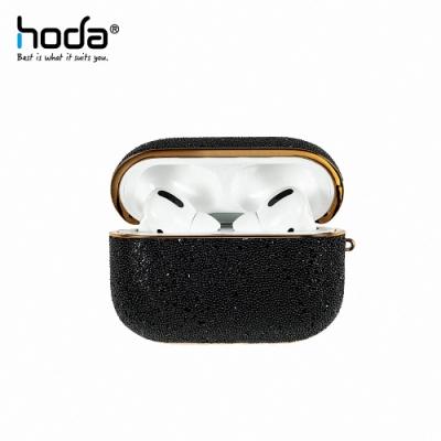 hoda Apple AirPods Pro 電鍍鑽布保護殼 奢華系列-黑色