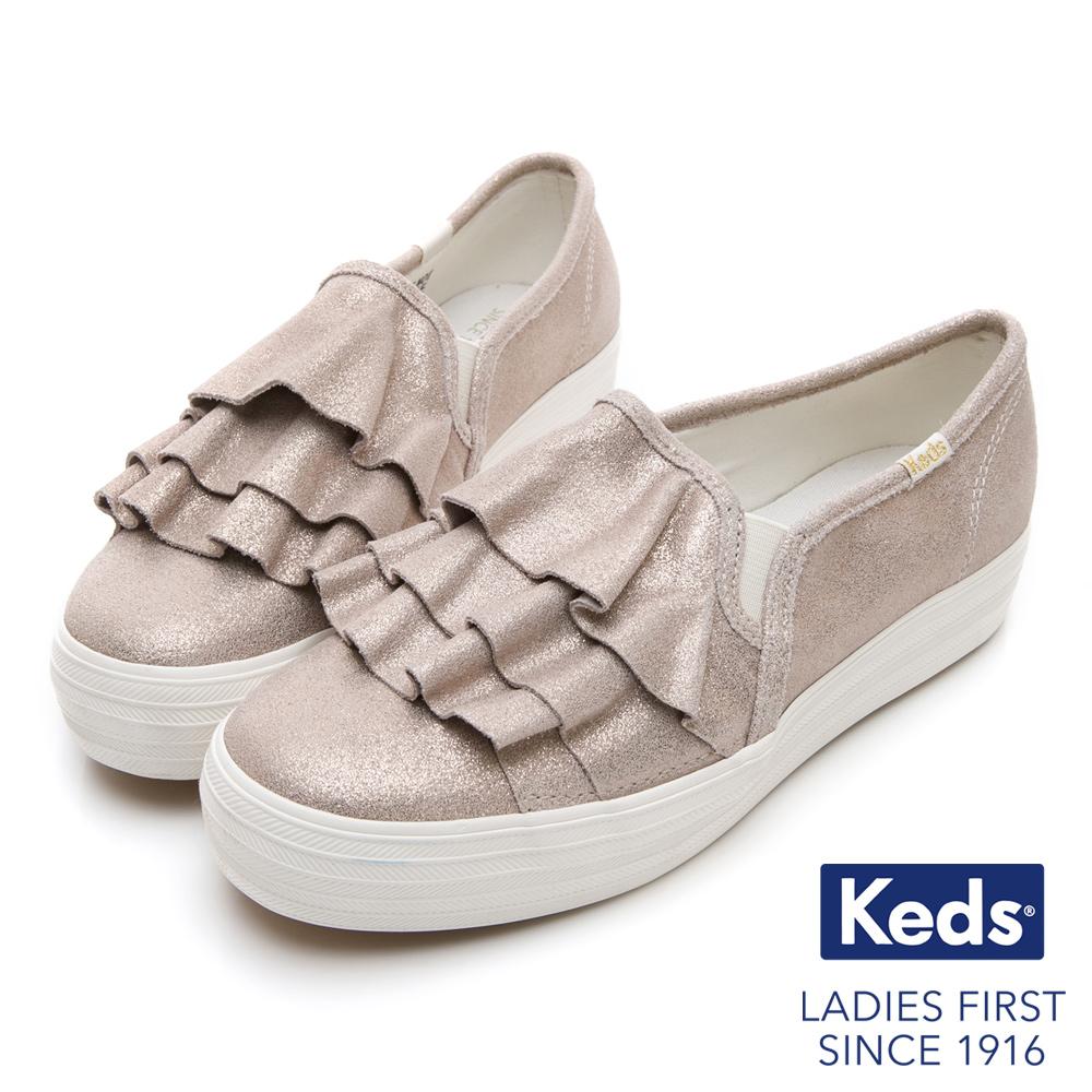 Keds TRIPLE RUFFLE 麂皮荷葉休閒鞋-香檳