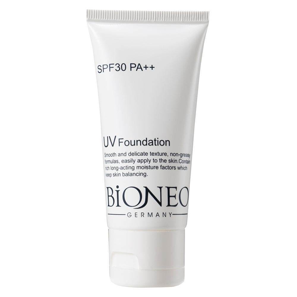 德國百妮Bioneo 水潤淨透隔離防曬霜SPF30 PA++ 50ml