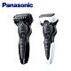 Panasonic 國際牌 日本製超跑3枚刃水洗電鬍刀 ES-ST2R-K/W product thumbnail 1